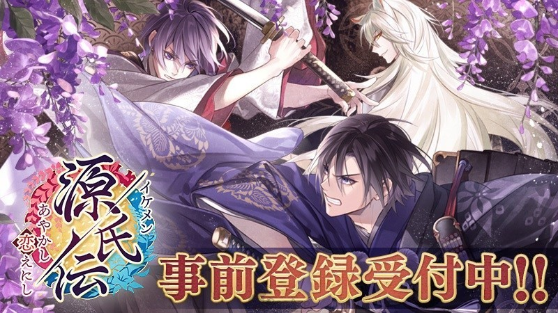 A Date with Youkai! Ikemen Genjiden Reveals Character Settings and Cast
