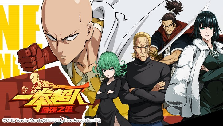 First-Ever One Punch Man Mobile Game Beta Starts Today!