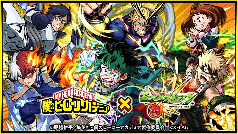 The Collaboration is Here! TV Anime My Hero Academia Arrives Monster Strike on 17th July!
