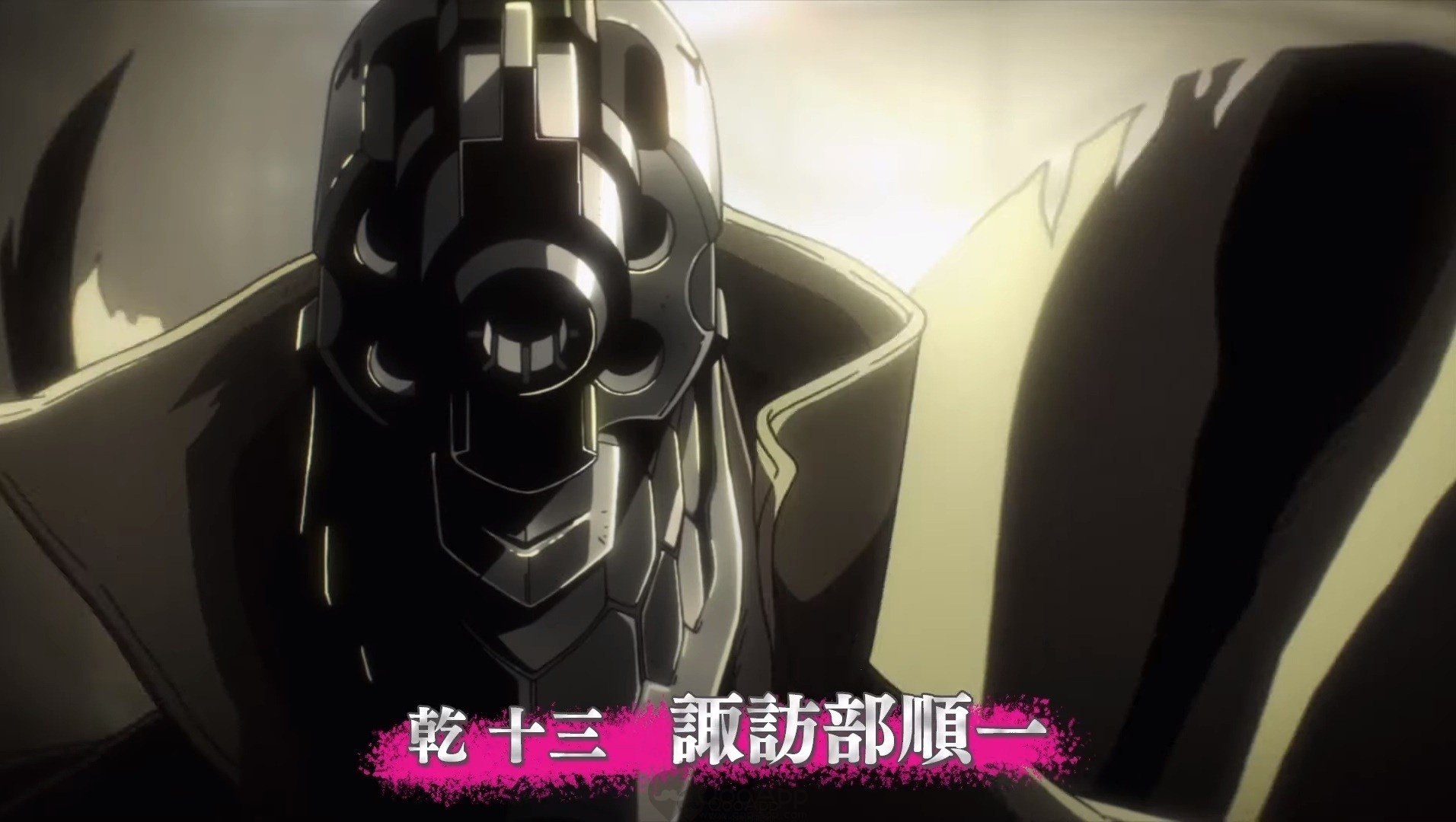 TV Anime No Guns Life Reveals PV and Announces October Premiere