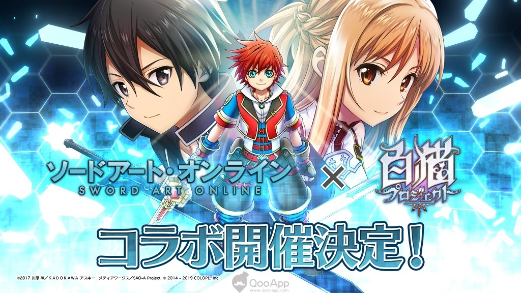 White Cat Project Confirmed Collaboration with Sword Art Online