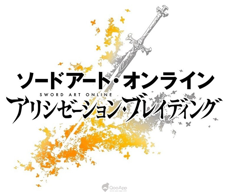 New SAO Smartphone RPG Sword Art Online: Alicization Braiding Revealed Teaser Video