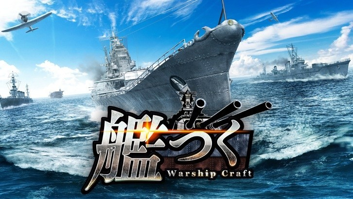 Battleships Attack! Smartphone TPS Warship Craft Now Available for Download!