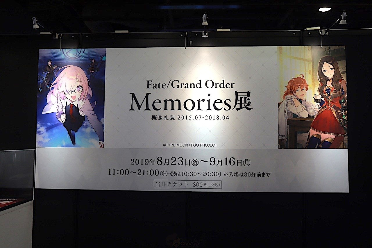 Tokyo's Fate/Grand Order Memories Exhibition Reveals the Original Artworks of Craft Essence