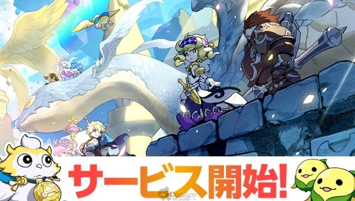 Mobile MMO Logres Stories Now Available for Download