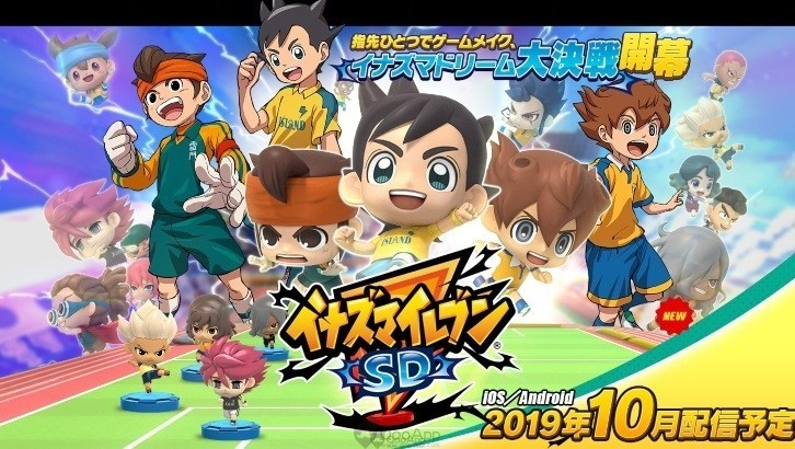 Mobile Game Inazuma Eleven SD Reveals Gameplay Trailer