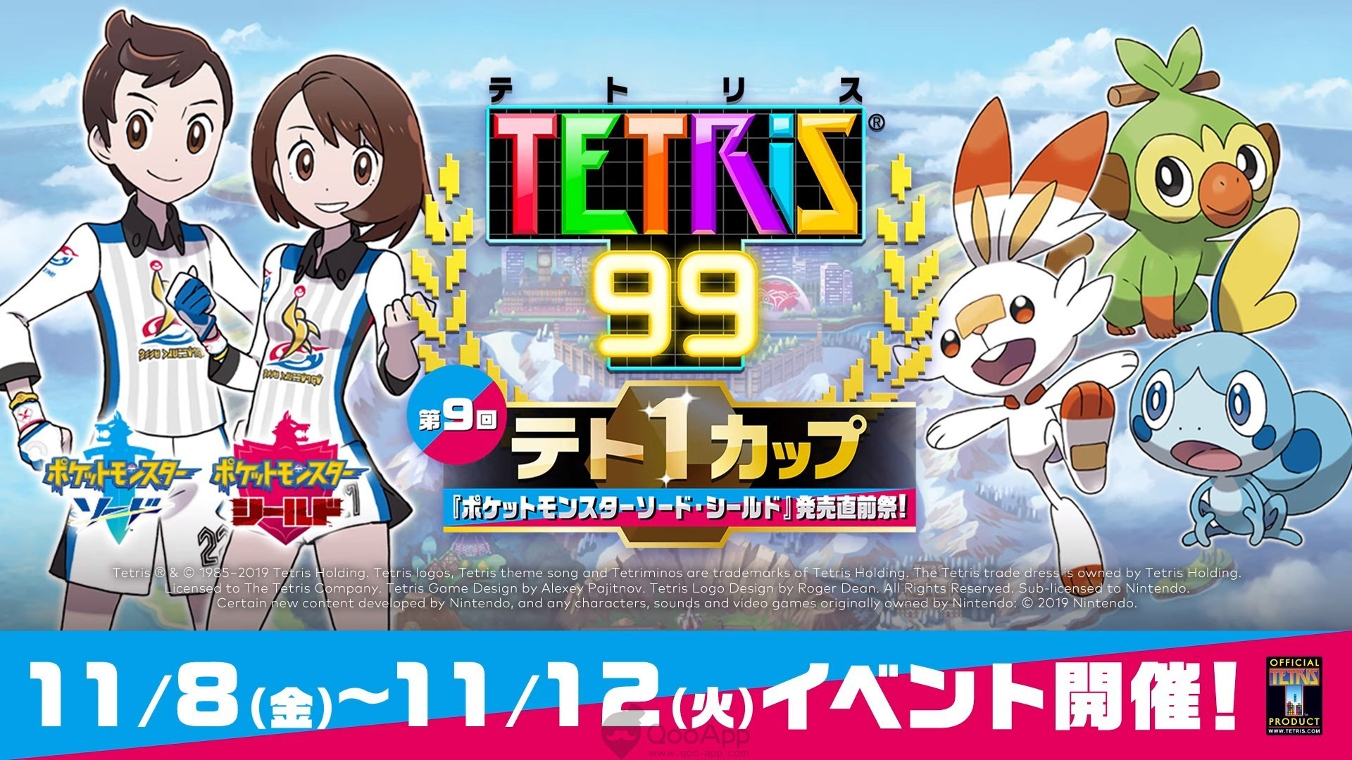 Tetris x Pokemon Collaboration Coming Soon