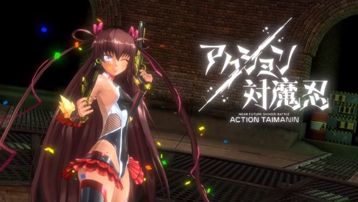 Action Taimanin Arrives iOS Devices on 24th December