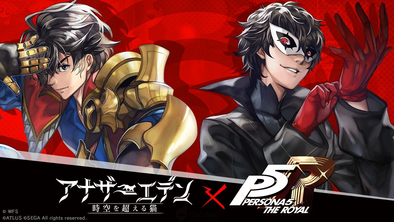 Another Eden X Persona 5 Royal Collaboration Confirmed for Mid-December