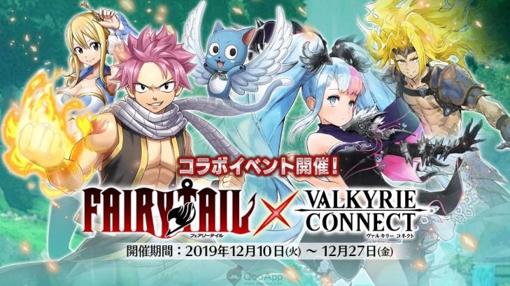 Valkyrie Connect X Fairy Tail Collaboration Begins!