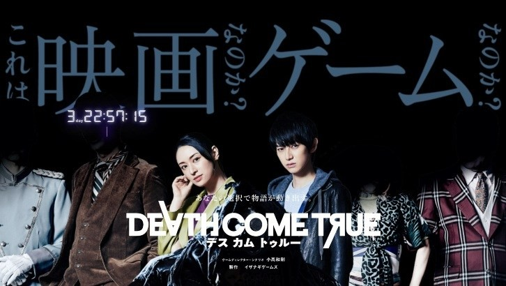"Danganronpa Creator Kazutaka Kodaka's Upcoming FMV Game ""Death Come True"" Reveals 1st Teaser!"