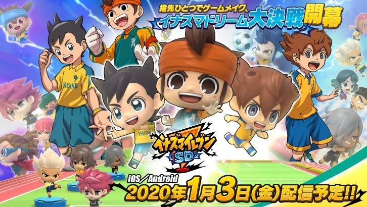 Inazuma Eleven SD Release Date Confirmed for 3rd January, New Short Films Revealed