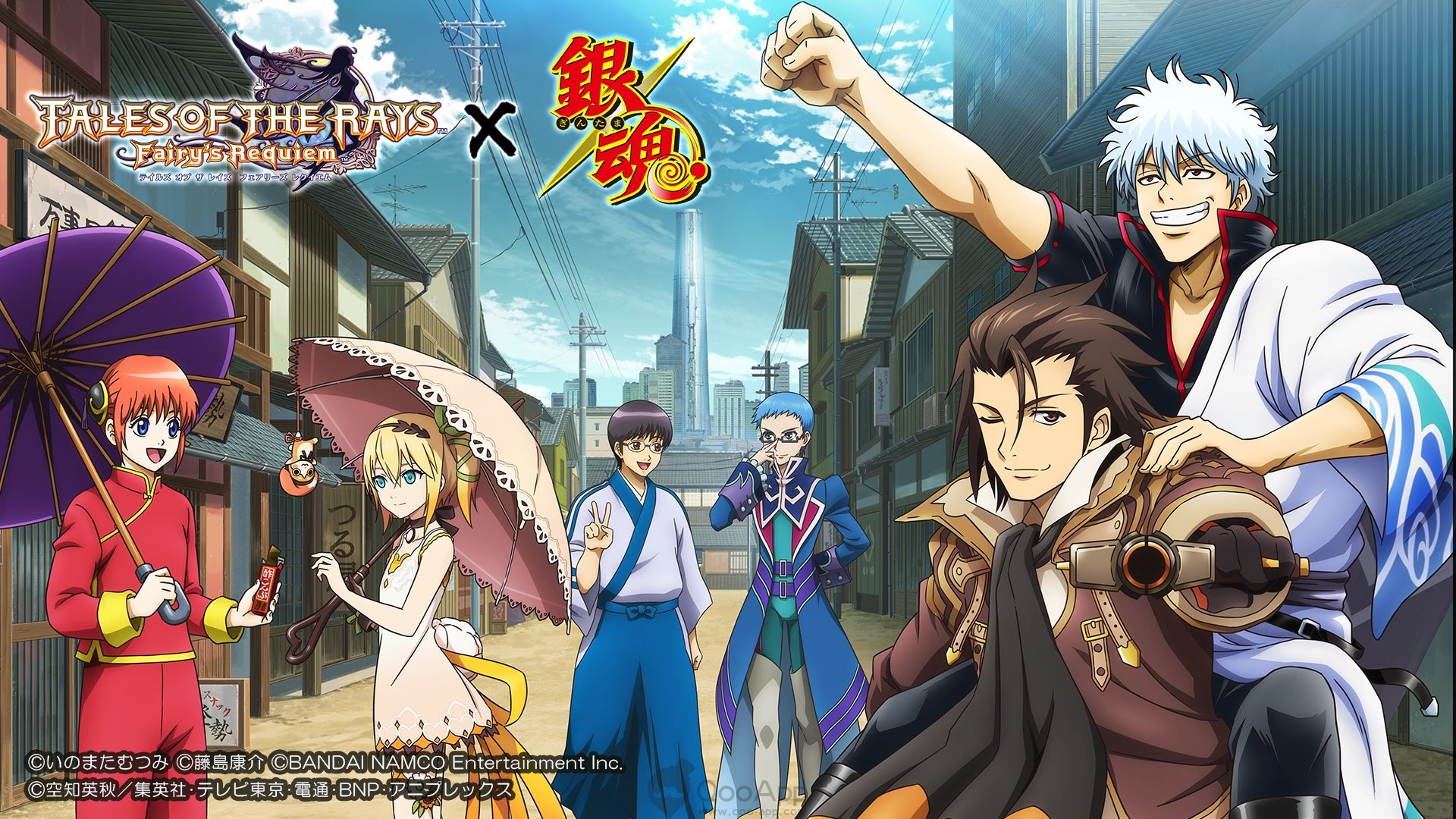Tales of the Rays X Gintama Collaboration Starts on 13th January