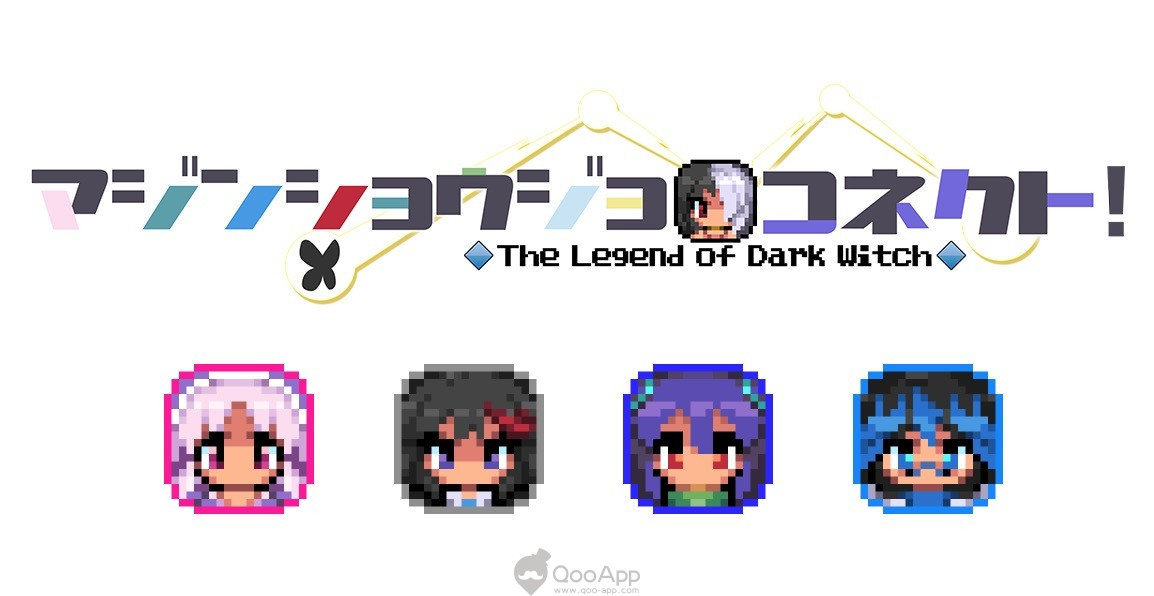 """The Legend of Dark Witch"" Spinoff Mobile Game ""The Legend of Dark Witch Connect!"" Now Available for Download!"