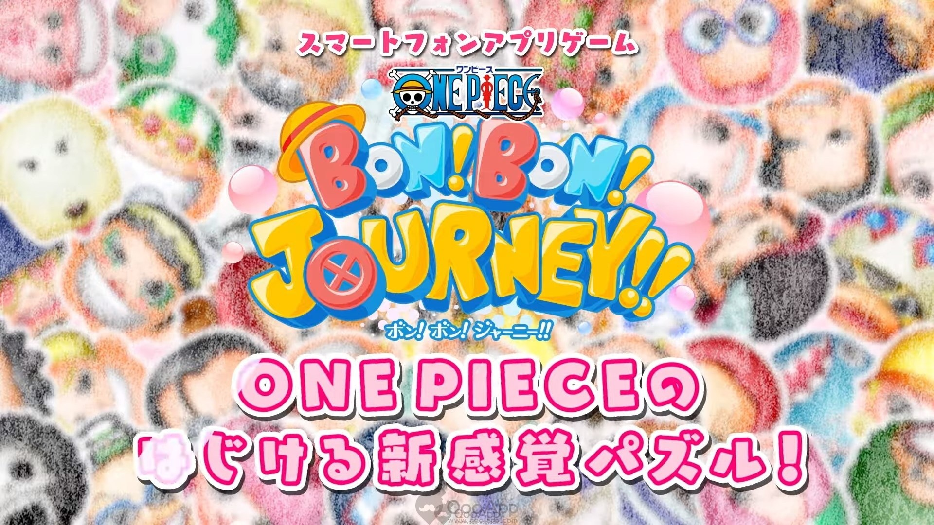 """ONE PIECE Bon! Bon! Journey!!"" Global Ver. Now Available for Download!"