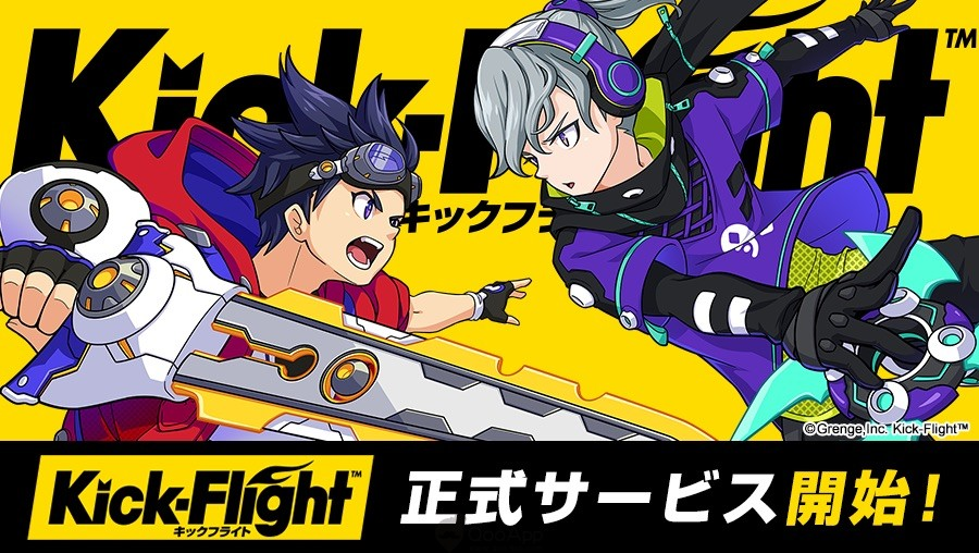 """Kick-Flight"" Action Mobile Game Now Available for Download!"