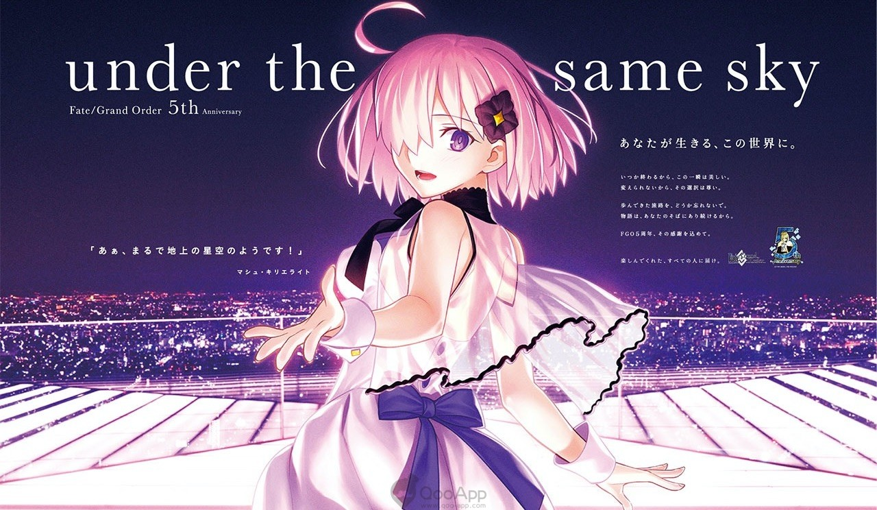 """Fate/Grand Order"" 5th Anniversary Project ""under the same sky"" 11 New Visuals Brings Out the Beauty of Japan!"