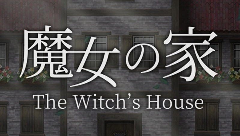 """""""The Witch's House"""" Coming to Mobile on May 19"""