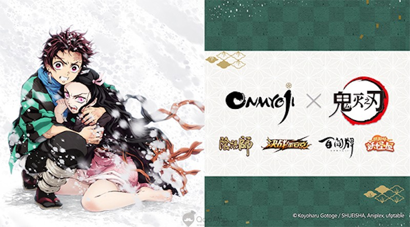 """Onmyoji"" x ""Demon Slayer: Kimetsu no Yaiba"" Collaboration Confirmed! Two Spinoff Games ""Onmyoji Idol Project"" and ""Project: World"" Revealed!"