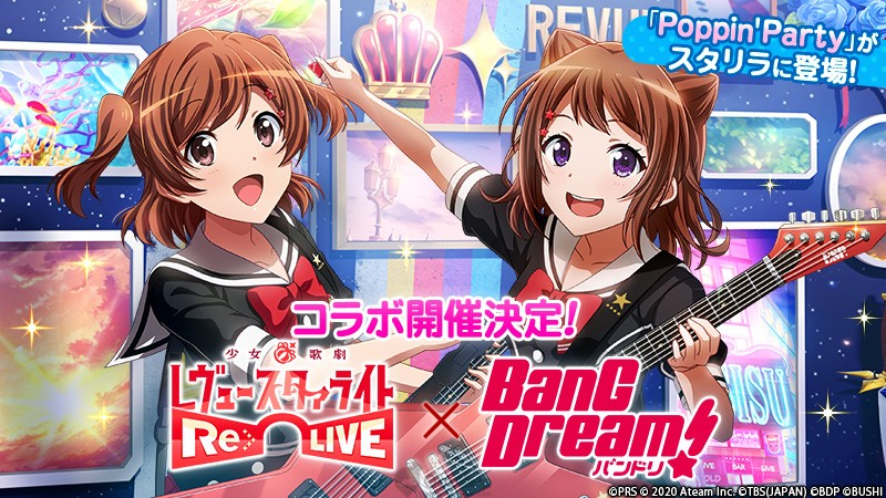 """Revue Starlight Re LIVE"" x ""BanG Dream!"" Collaboration Confirmed for July 18!"