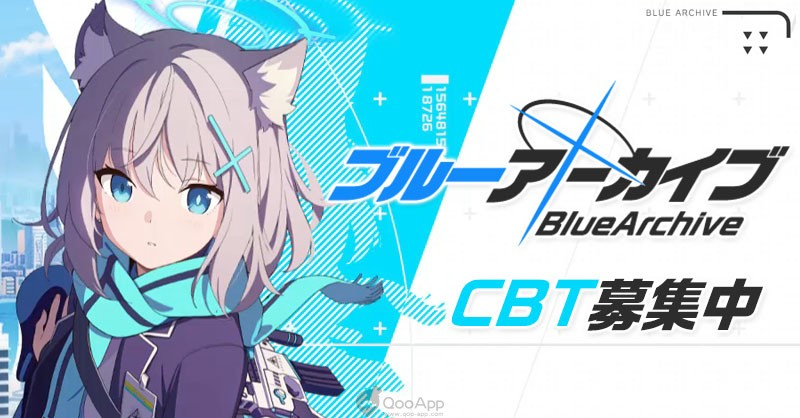 """Yostar's New Smartphone Title """"Blue Archive"""" Coming in 2020! CBT Application Opens Until July 31"""