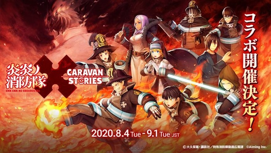 """Caravan Stories"" x ""Fire Force"" Starts Today on August 4!"