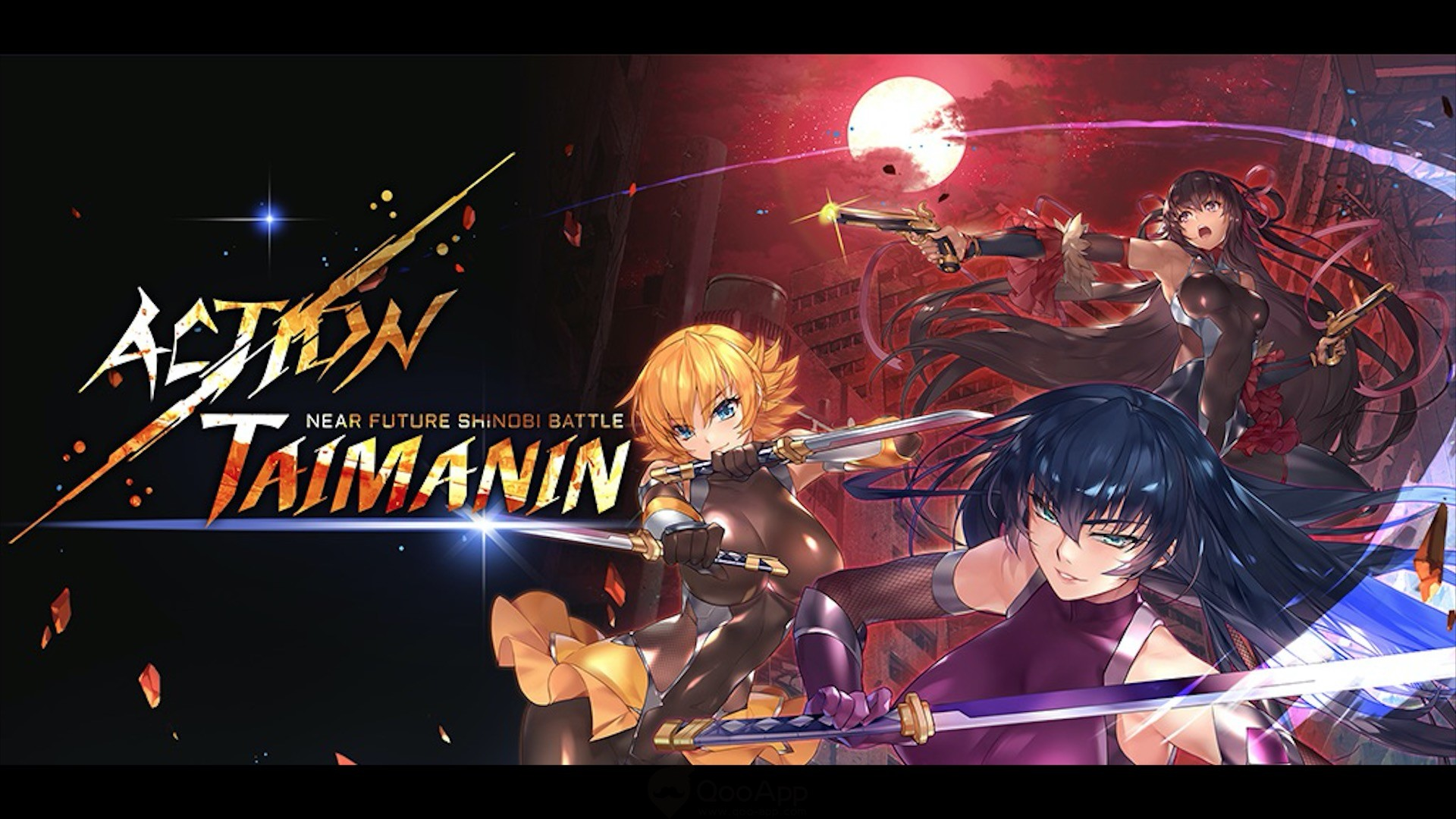 """Action Taimanin"" 3D Action Game Goes Global in Early October! Pre-registration Opens Now!"
