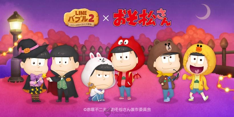 """""""LINE Bubble 2"""" x """"Mr. Osomatsu"""" Collaboration Begins"""