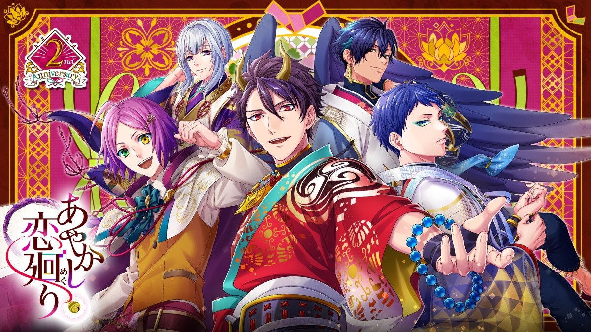 """Ayakashi: Romance Reborn"" Otome Game Coming to Switch on February 2021"