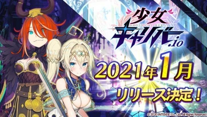 Shojo Calibur.io Pre-registration Begins! Game Launches in January 2021