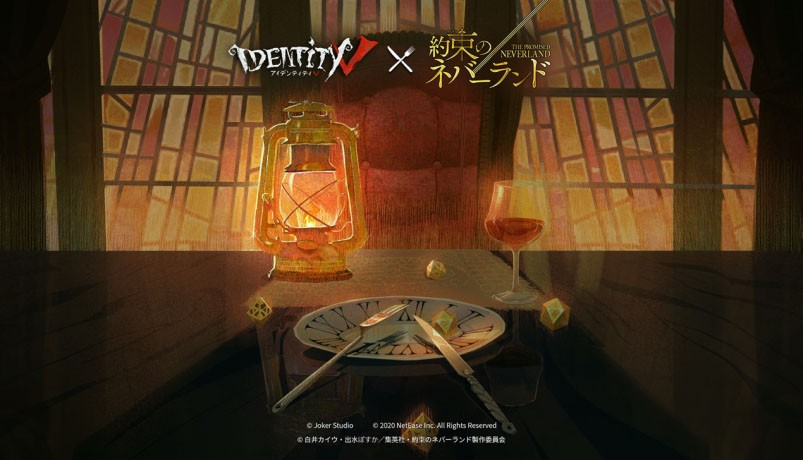 """Identity V"" x ""The Promised Neverland"" Collaboration Confirmed"
