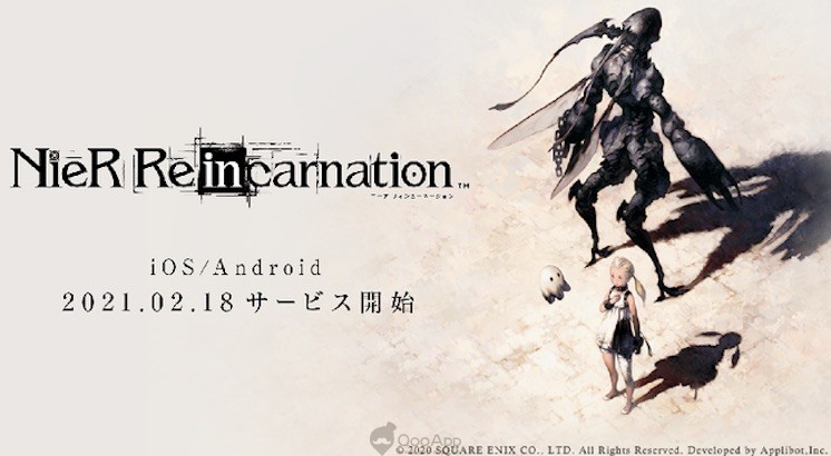 """NieR Re[in]carnation"" Confirms Release Date on February 18 & Collaboration with ""NieR:Automata"""
