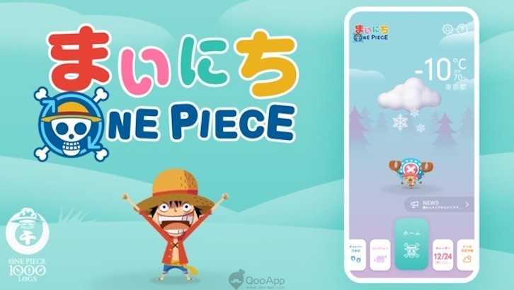 """""""One Piece Everyday"""" Official App Launches to Celebrate 1,000 Chapters of the Manga"""