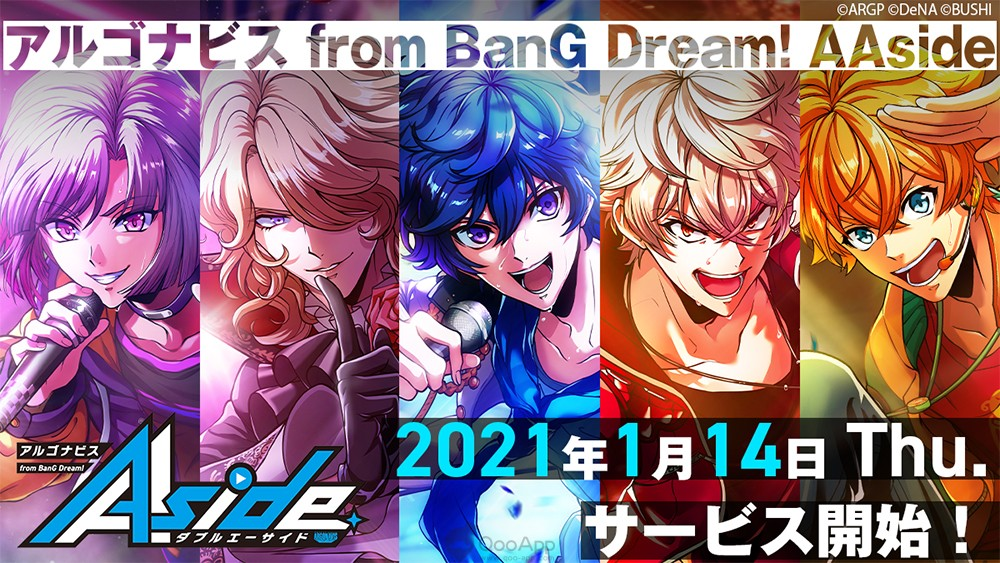"""""""ARGONAVIS from BanG Dream! AAside"""" Launch Date Confirmed on January 14! New Anime Film Announced!"""