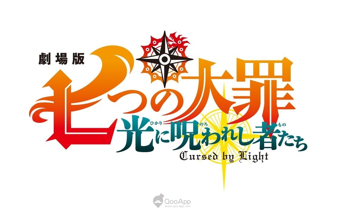 """""""The Seven Deadly Sins: Cursed by Light"""" Anime Film Opens in Japan This Summer"""