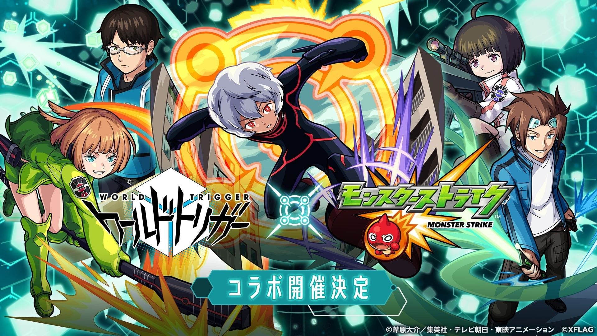 """Monster Strike"" x ""World Trigger"" Collaboration Runs From February 2"