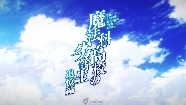 """The Irregular at Magic High School: Reminiscence Arc"" Gets Anime"