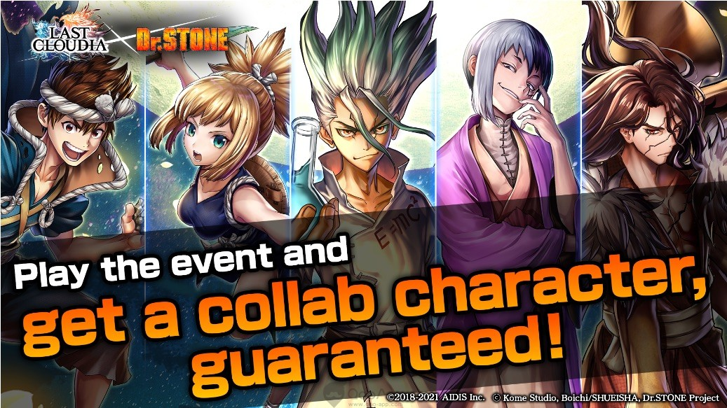 """Last Cloudia"" x ""Dr. Stone"" 2nd Collaboration Starts on March 2! Free Ark and Character for All Players!"