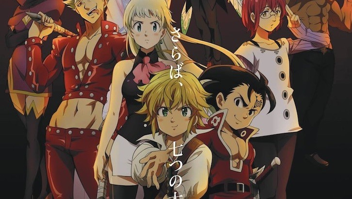 """""""The Seven Deadly Sins: Cursed by Light"""" Anime Film Reveals Teaser & July 2 Opening"""
