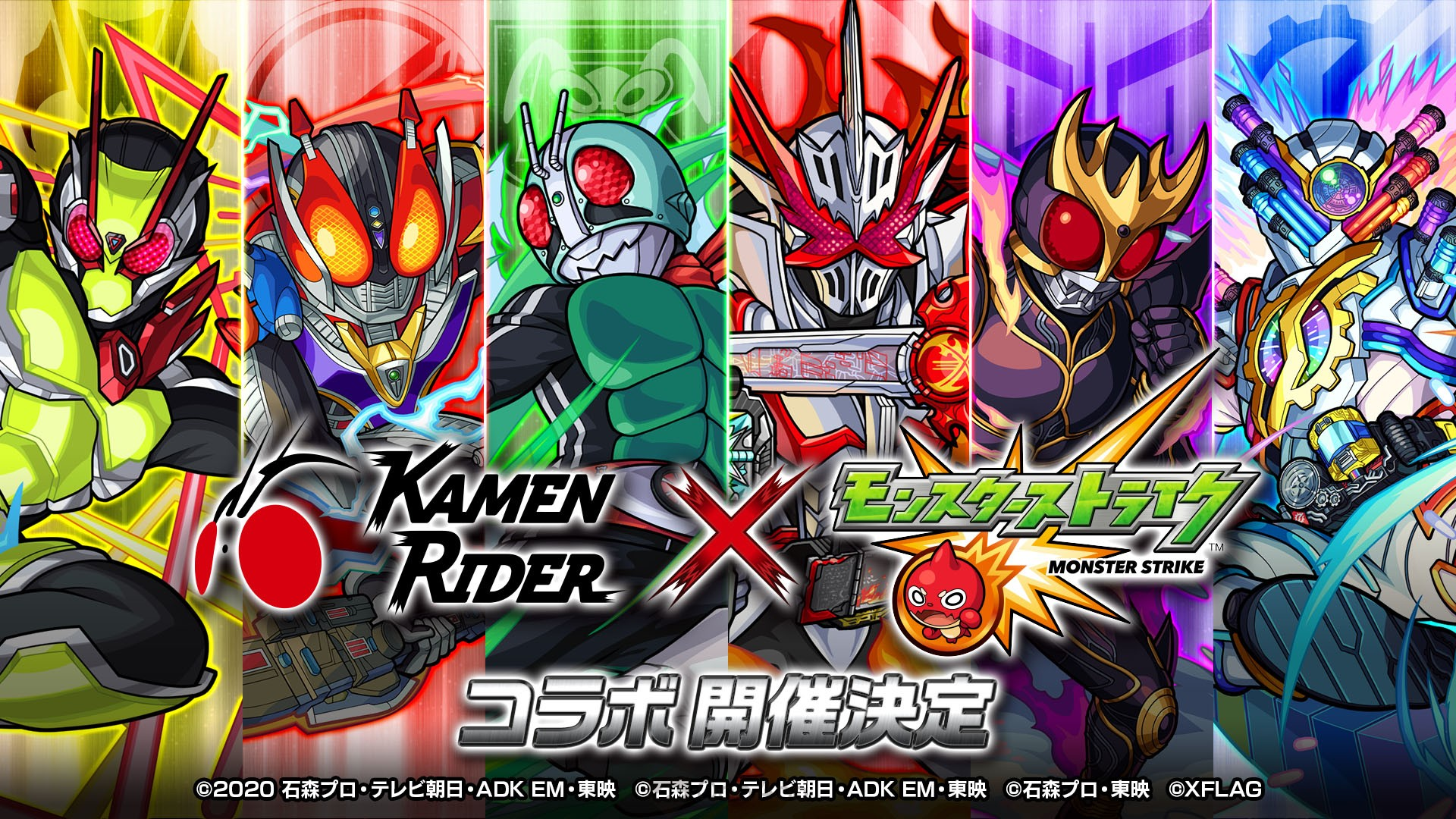 """Monster Strike"" x ""Kamen Rider"" Collaboration Announced for March 14"