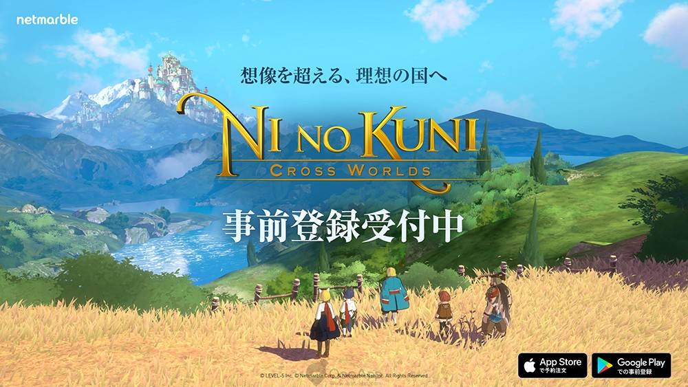 """""""Ni no Kuni: Cross Worlds"""" Opens for Pre-registration Now!"""