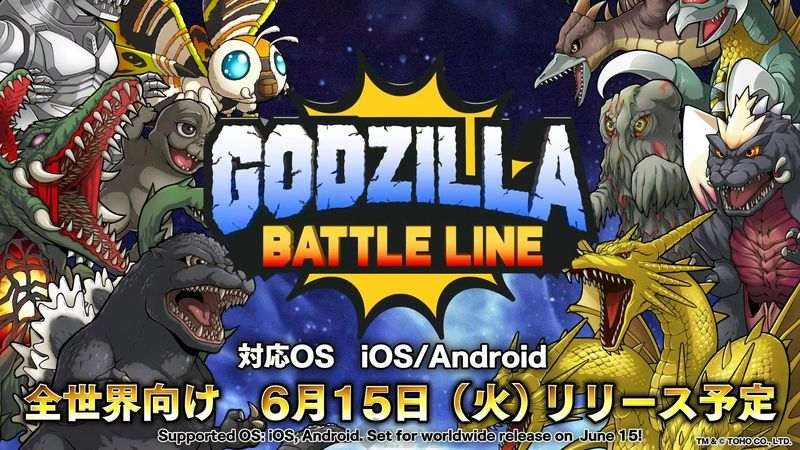 """""""Godzilla Battle Line"""" Mobile Game Launches Worldwide on June 15"""