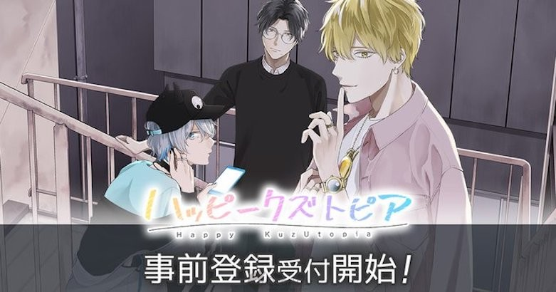 Happy Kuzutopia Otome Mobile Game Opens for Pre-registration! Story and Cast Revealed!