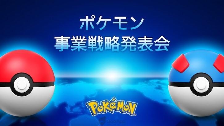 닌텐도, 포켓몬 사업 전략 발표회 2019 서《Pokémon GO Plus + 》발표, 쿨쿨 잠만보 등장!