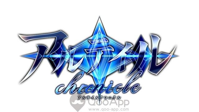RPG新作「Alteil Chronicle」事前登錄人數五萬人達成、追加獎勵公佈