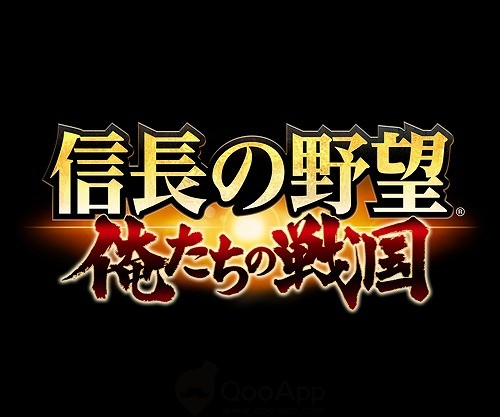 Mobile spin-off of Nobunaga's Ambition available on Android and mobile website