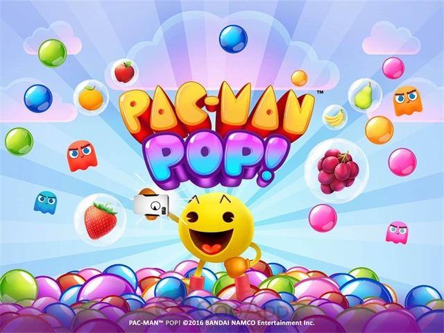 「 Pop!」iOS/Android버전 출시