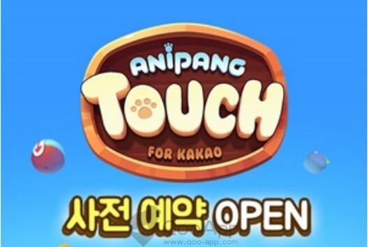 ANIPANG系列又一手遊力作「ANIPANG TOUCH」事前登錄開始