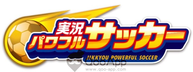 Konami's mobile simulation game Jikkyou Powerful Soccer released today