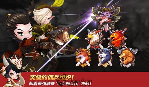 「英雄通緝 - Heroes Wanted」全新改版,全新章節、公會系統登場!